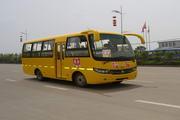 6.6米|24-39座上饶小学生校车(SR6660XQ)