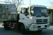 洁星牌BCQ5120ZXX型车厢可卸式垃圾车