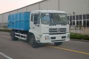 XZJ5120ZLJ型徐工牌密封式垃圾车图片