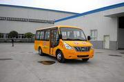 5.8米|10-19座恒通客车专用小学生校车(CKZ6580DX3)