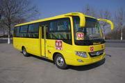 7.4米|30-47座舒驰小学生校车(YTK6740T3X)