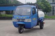 飞彩牌7YPJ-14100G型罐式三轮汽车图片
