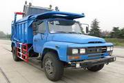 九通牌KR5100ZZZD型自装卸式垃圾车图片