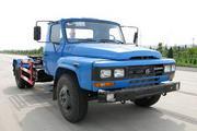 九通牌KR5091ZXXD型车厢可卸式垃圾车图片