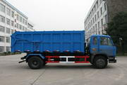 九通牌KR5150ZLJD型密封式垃圾车图片