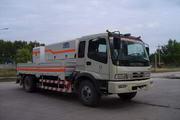 福田牌FHM5121THB95型车载混凝土泵车