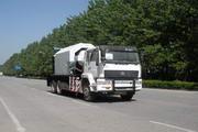 畅达牌NJ5250TRZYH型沥青路面热再生综合养护车图片