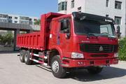 奋进牌GQ3257N4347C1型自卸汽车
