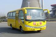 6.6米|24-31座凌宇小学生校车(CLY6661DEA)