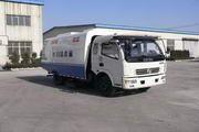 众骄牌HWZ5060TQSCX型磁选清扫车