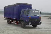 川路牌CGC5160XXBG3G型蓬式运输汽车图片