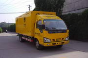 兰电所牌LD5070XGQS型电源车图片