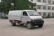 九通牌KR5040ZLJD型自卸式垃圾车图片