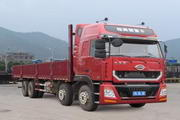 力帆牌LFJ1316G1型载货汽车图片