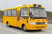 6.6米|28-35座五洲龙专用小学生校车(WZL6661AT4-X)