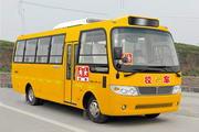 8米|24-49座五洲龙专用小学生校车(WZL6800AT4-X)