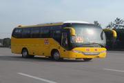 9.2米|24-74座中通专用小学生校车(LCK6920HX)