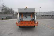 福田牌FHM5070ZYS型压缩式垃圾车图片
