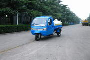 奔马牌7YPJ-14100GXE1型罐式三轮汽车图片