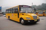 9.3米|52-61座五洲龙专用小学生校车(WZL6930AT4-X)