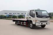 岱峰牌TAG5065TQZP01型清障车