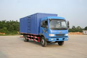 桂通牌NG5080XXY型厢式运输车图片