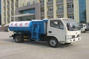 楚胜牌CSC5040ZZZ3型自装卸式垃圾车