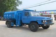 楚胜牌CSC5100ZZZ3型自装卸式垃圾车