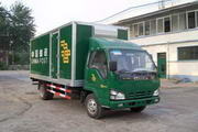 鲁威牌SYJ5073XYZ型邮政车
