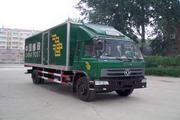 鲁威牌SYJ5103XYZ型邮政车