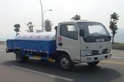 楚胜牌CSC5060GQX3型清洗车