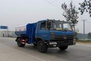 楚胜牌CSC5111ZZZ3型自装卸式垃圾车