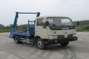 楚胜牌CSC5052BZL3型摆臂式垃圾车
