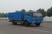 楚胜牌CSC5103ZLJ3型垃圾车