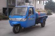 五征牌7YPJ-11100G1型罐式三轮汽车图片