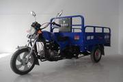 银翔牌YX110ZH-10型正三轮摩托车