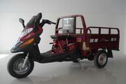 银翔牌YX110ZH-12型正三轮摩托车