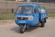 五征牌7YPJ-11100G2型罐式三轮汽车图片
