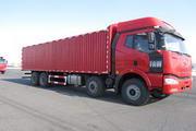 冰花牌YSL5310XXYP66K2L7T4E型厢式运输车图片