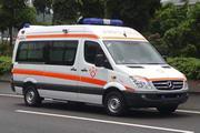 金徽牌KYL5040XJH型救护车