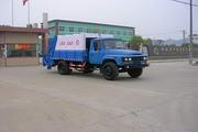 中洁牌XZL5100ZYS4型压缩式垃圾车