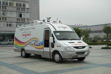 迪马牌DMT5052XDS型广播电视车图片
