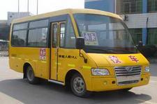 5.2米|10-19座同心专用小学生校车(TX6520B3)