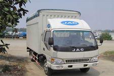 江淮骏铃国三单桥蓬式运输车103-120马力5吨以下(HFC5048XXBK103R1)