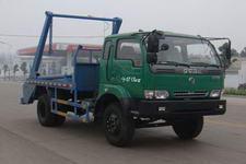 摆臂式垃圾车厂家直销价格最便宜