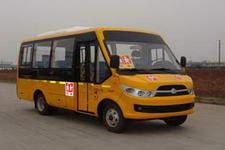 6米 24-30座长安专用小学生校车(SC6603XCG4)