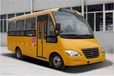 6.1米|24-25座奇瑞小学生专用校车(SQR6610K99D)