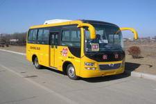 6米|24-30座黄海小学生专用校车(DD6600K01F)
