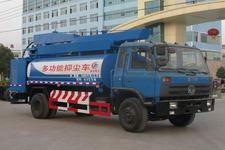 CLW5160TDYT4型程力威牌多功能抑尘车图片