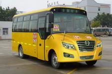 6.6米|24-31座金旅小学生专用校车(XML6661J13SC)